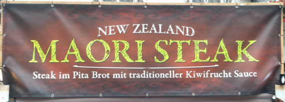New Zealand Maori Steak